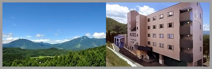 信州の景色とホテル概観